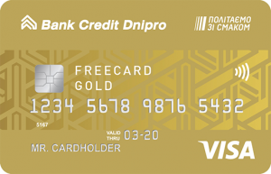Карта «FREECARD GOLD»